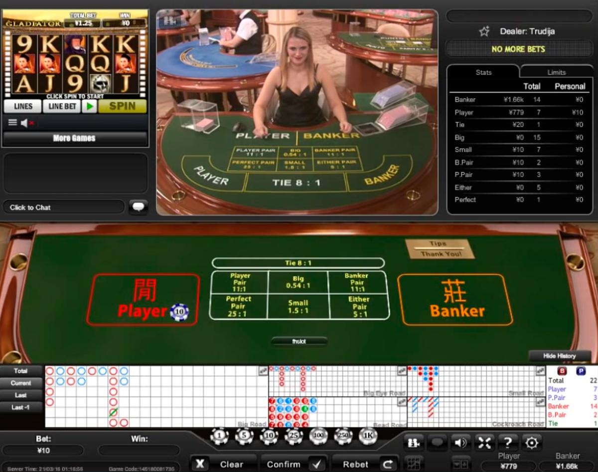 Online Casino - 975251