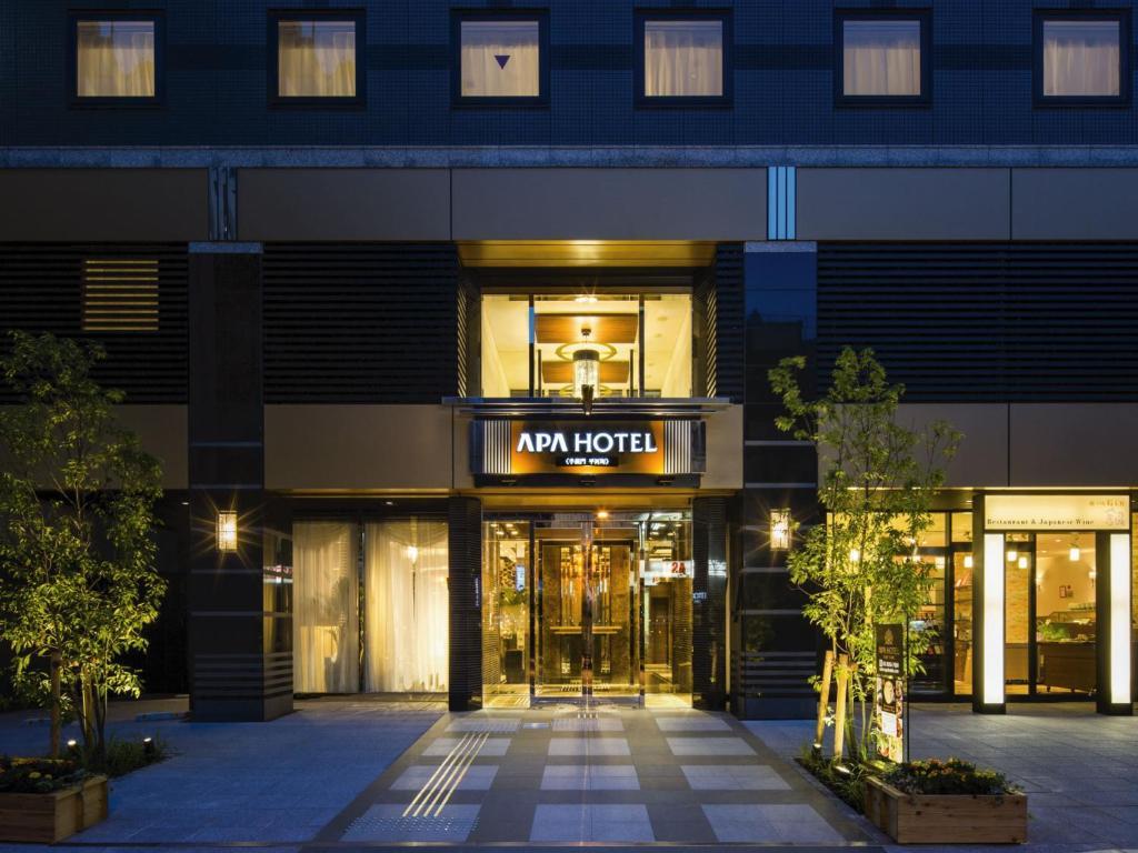 Japan Casino Resorts - 394989