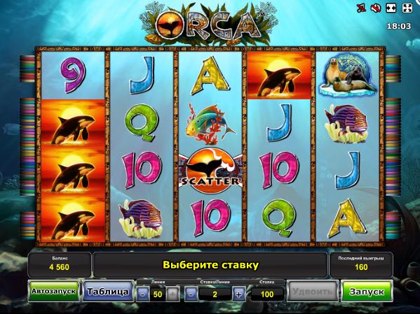 Spielautomaten mit - 462209